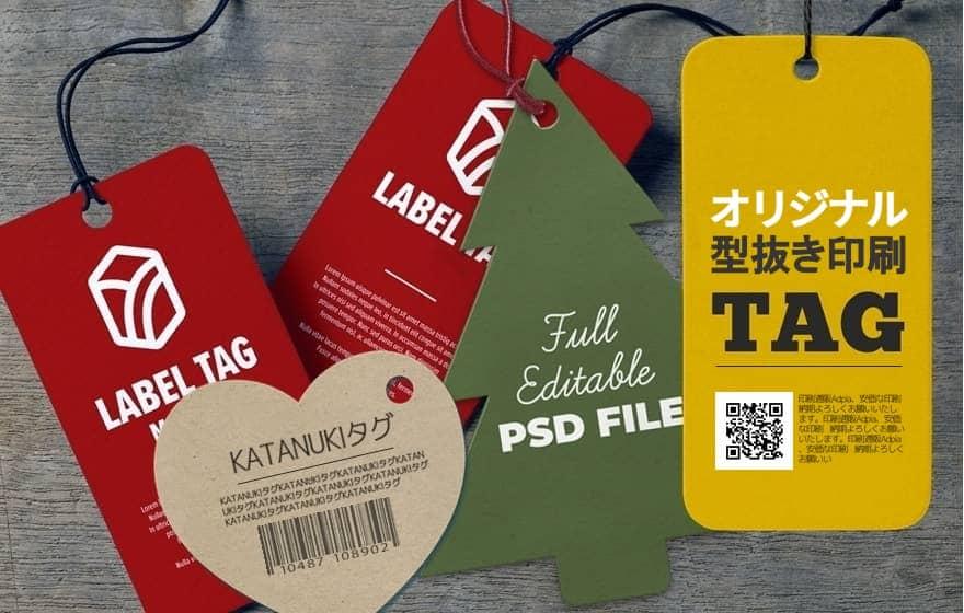 型抜きタグ・カード印刷